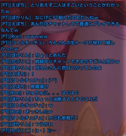 tera 2011-09-30 01-42-34-183