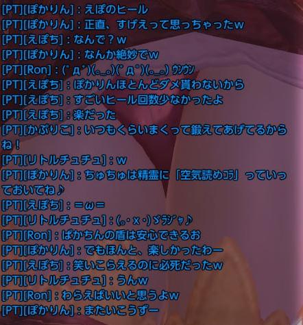 tera 2011-09-30 01-42-54-595