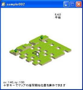 sample002.jpg