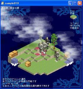 sample019_1