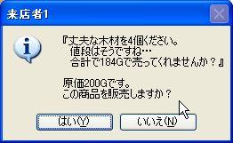 shop008_2