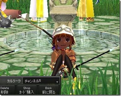 mabinogi_2009_06_17_005