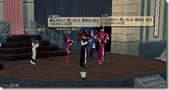 mabinogi_2008_07_26_001