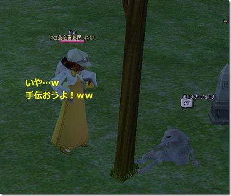 mabinogi_2009_06_21_013