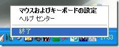 SetPoint01