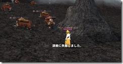 mabinogi_2009_06_04_002