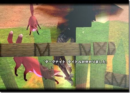 mabinogi_2009_06_30_002