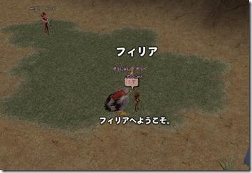 mabinogi_2009_06_30_004