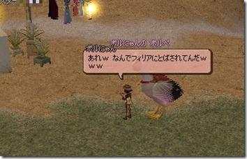 mabinogi_2009_06_30_005