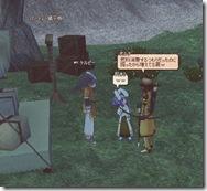 mabinogi_2008_08_31_002