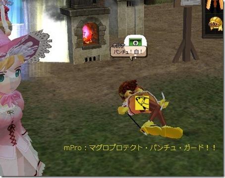 mabinogi_2009_06_27_007