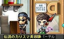 karisuma3.jpg