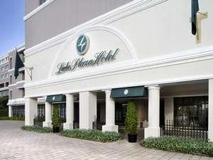 長崎ルークプラザホテルです