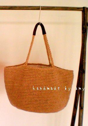 麻ひも編みかばん バッグ 内布付き 2011-0610