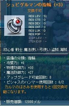 Maple110720_202546.jpg