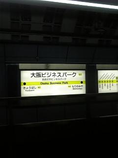 20090524121225