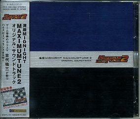 湾岸ミッドナイト MAXIMUM TUNE2 オリジナル・サウンドトラック