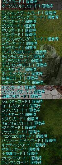 20070716 (4)