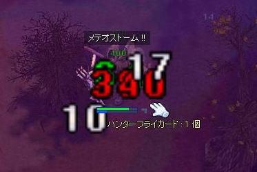 20070716 (13)
