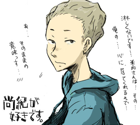 konishi000_20090407025614.jpg