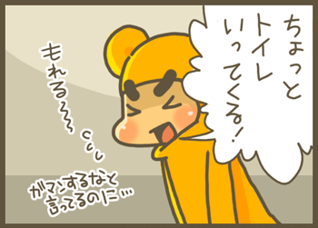 78a.png