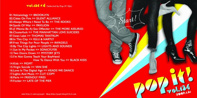 pop134CD.jpg