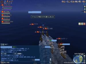 会戦海域突入