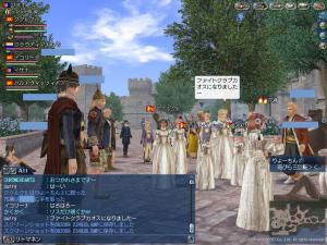 花嫁ファイトクラブ