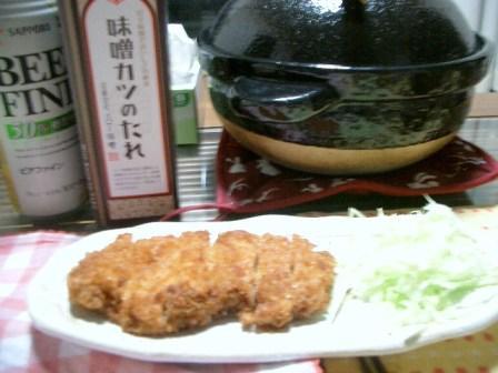 200924味噌カツ