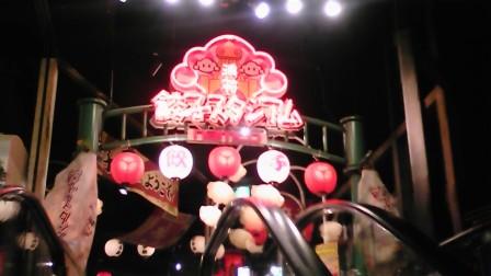 201005餃子スタジアム