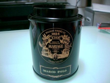201016紅茶