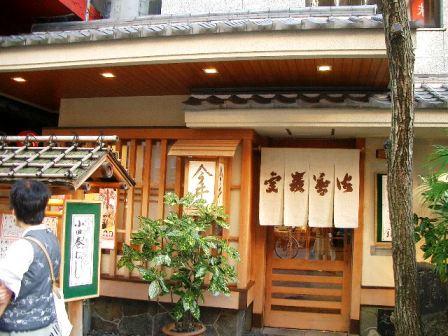 201018今井