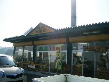 201019味菜村