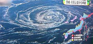 東北地方太平洋沖地震 02_ポッパンク
