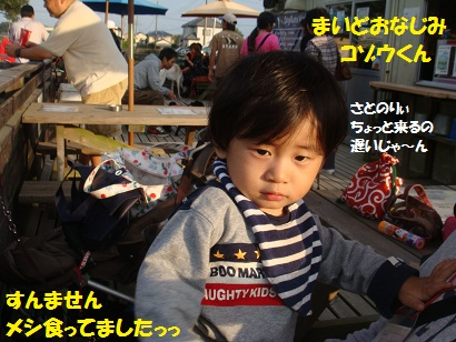 DSC07552_20110205031235.jpg