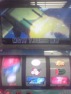 ハーレム2 REG目