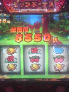 緑ドンVIVA 他人の力で2000枚越え!