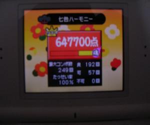 DSCN0149_convert_20090225191333.jpg