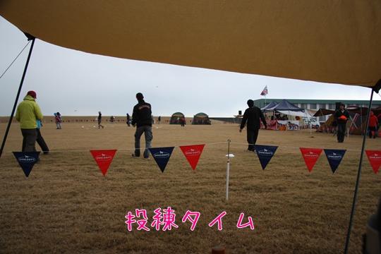 2011012912.jpg