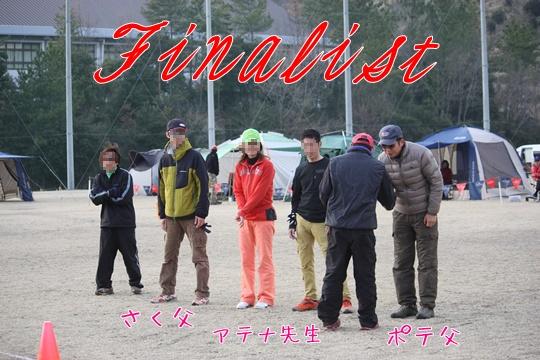 201103267i10.jpg