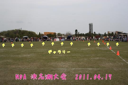 2011041171.jpg