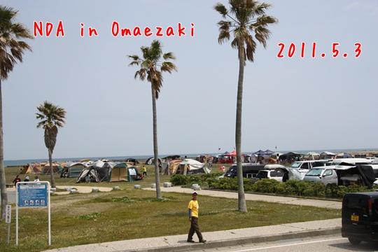 201105031.jpg