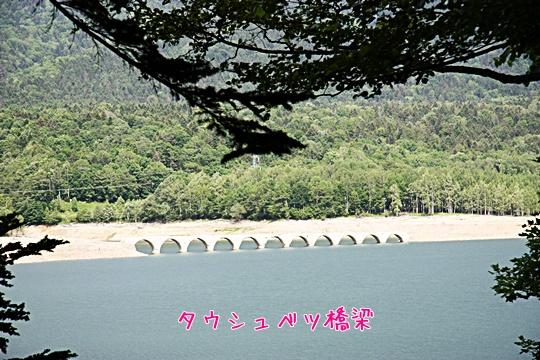 2011HokkaidoM3.jpg