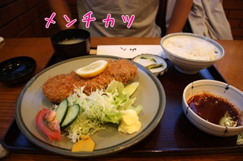 2011HokkaidoM6.jpg
