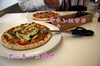 2011HokkaidoO18.jpg