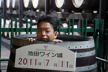 2011HokkaidoO2.jpg