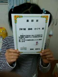 SH3J00440001.jpg
