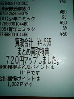 017_20080729183554.jpg