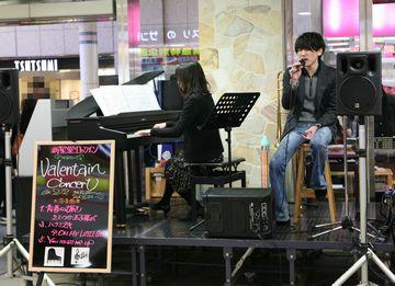 バレンタイン・コンサート!
