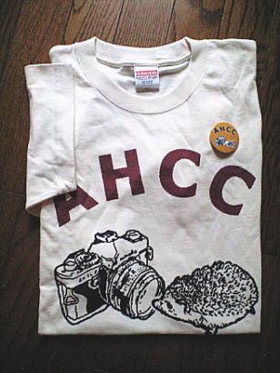 ahcc.jpg